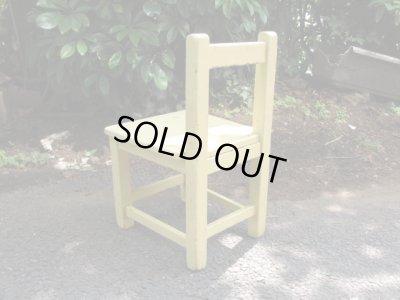 画像3: レトロ 子供椅子