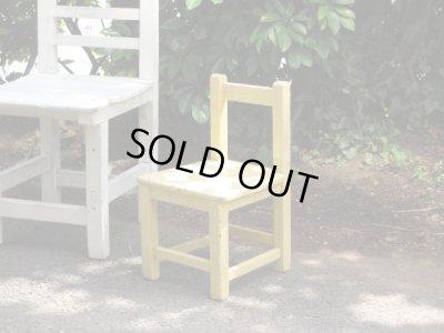 画像1: レトロ 子供椅子