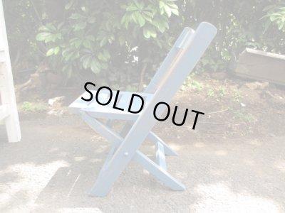画像2: リペイントした折り畳み子供椅子