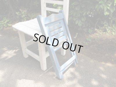 画像5: リペイントした折り畳み子供椅子