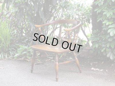 画像1: ナラ材 イージーチェア 椅子 アームチェア キツツキ