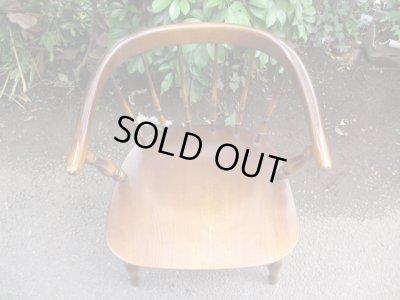 画像4: ナラ材 イージーチェア 椅子 アームチェア キツツキ