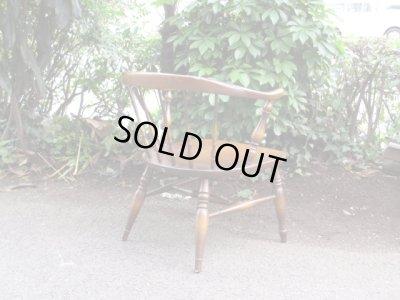 画像3: ナラ材 イージーチェア 椅子 アームチェア キツツキ