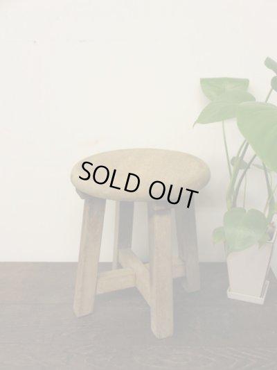 画像1: 小さな木製スツール  子供椅子