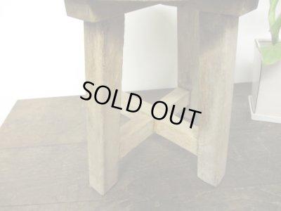 画像3: 小さな木製スツール  子供椅子