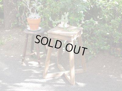 画像1: 古木のスツール(1) 椅子 花台