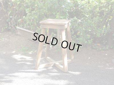 画像2: 古木のスツール(1) 椅子 花台