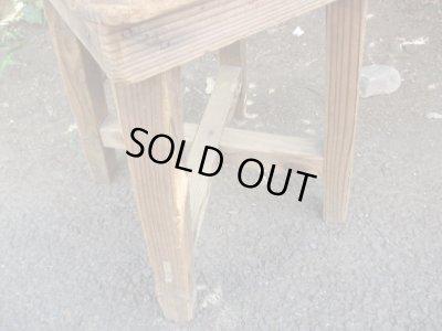 画像4: 古木のスツール(2) 椅子 花台