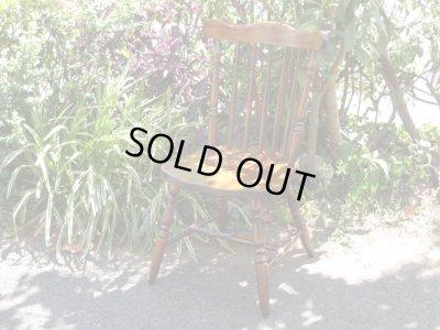 画像1: ウィンザーチェア ウッドチェア ダイニングチェア 椅子