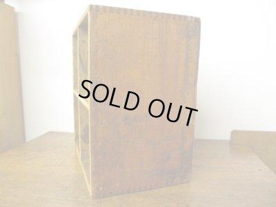 画像4:  レトロ 4つに仕切られた木箱 WOODBOX