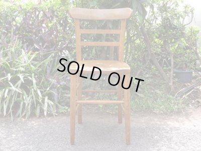 画像2: 古い木製チェア 椅子 アンティーク