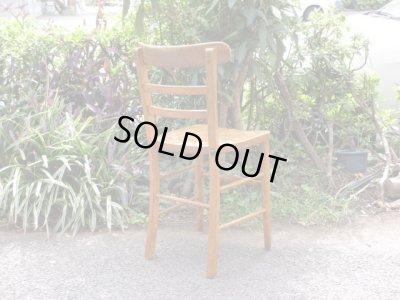 画像4: 古い木製チェア 椅子 アンティーク