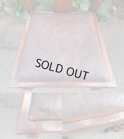 画像5: 古いオーク材チェア 椅子 アンティーク