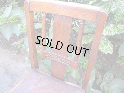 画像2: 古いオーク材チェア 椅子 アンティーク