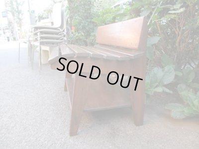 画像2: レトロ 古いチャーチチェア ベンチ 椅子 アンティーク