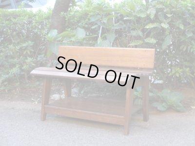 画像1: レトロ 古いチャーチチェア ベンチ 椅子 アンティーク