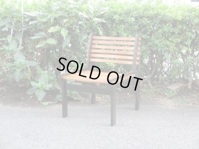 画像1: ビンテージ 木製ラウンジチェア 椅子 ソファ トーア