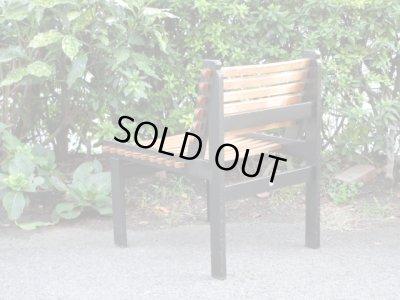 画像2: ビンテージ 木製ラウンジチェア 椅子 ソファ トーア