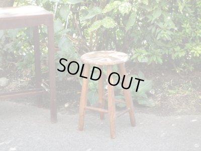 画像1: レトロ 木味良い 木製スツール 丸椅子 アンティークチェア