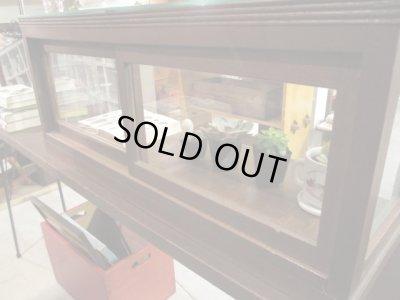 画像3: レトロ 楢材 5面ガラスショーケース ガラス棚 サイドボード