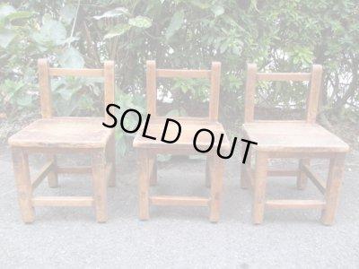 画像3: レトロな木製子供椅子 幼稚園椅子 楢材 アンティーク