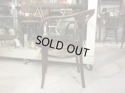 画像3: チェコ製 古い曲木のアームチェア 椅子 ダイニング レトロ トーネット