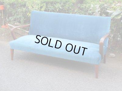 画像1: 昭和レトロ ブルーのソファ 3人掛け3シーター 椅子 アームチェア