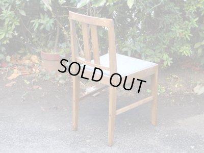 画像3: 昭和レトロ 木味良い ダイニングチェア 椅子