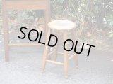 木味良い 素敵な脚のスツール 椅子 レトロ アンティーク