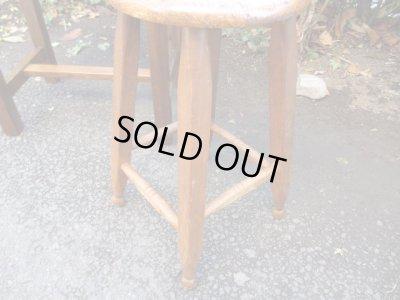 画像4: 木味良い 素敵な脚のスツール 椅子 レトロ アンティーク