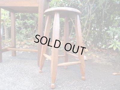 画像2: 木味良い 素敵な脚のスツール 椅子 レトロ アンティーク