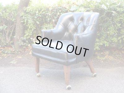 画像1: キャスター付アームチェア 椅子 チェスターフィールド