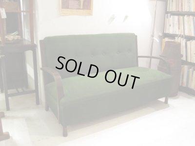 画像1: 昭和レトロ グリーンの3人掛けソファ 長椅子 3P SOFA