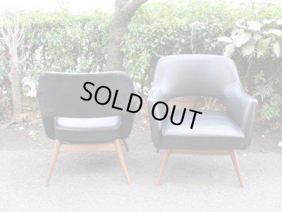 画像3: ヴィンテージ ラウンジチェア アームチェア 椅子 ソファ 黒