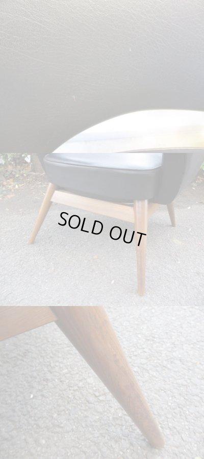 画像5: ヴィンテージ ラウンジチェア アームチェア 椅子 ソファ 黒