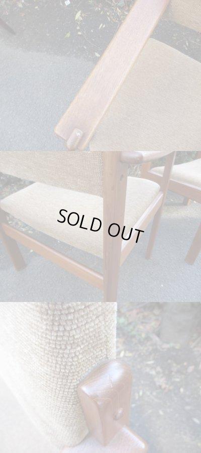 画像5: 北欧デザイン チーク材アームチェア ダイニングチェア 椅子