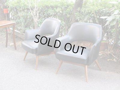 画像1: ヴィンテージ ラウンジチェア アームチェア 椅子 ソファ 黒