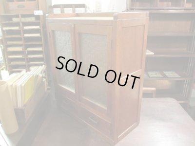 画像2: 昭和レトロ ダイヤガラスの本箱 食器棚キャビネット アンティーク