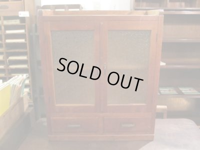 画像1: 昭和レトロ ダイヤガラスの本箱 食器棚キャビネット アンティーク