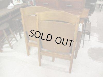 画像2: レトロ 木味良い 木製フォールディングチェア 折り畳み椅子