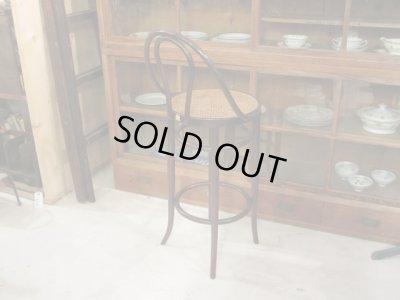 画像3: レトロ 曲木のカウンターチェア ハイチェア 椅子 籐