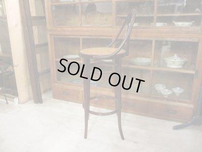 画像2: レトロ 曲木のカウンターチェア ハイチェア 椅子 籐