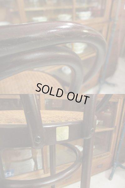 画像5: レトロ 曲木のカウンターチェア ハイチェア 椅子 籐