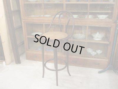 画像1: レトロ 曲木のカウンターチェア ハイチェア 椅子 籐
