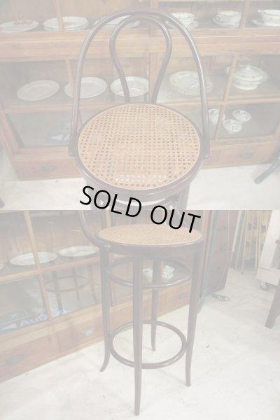 画像4: レトロ 曲木のカウンターチェア ハイチェア 椅子 籐