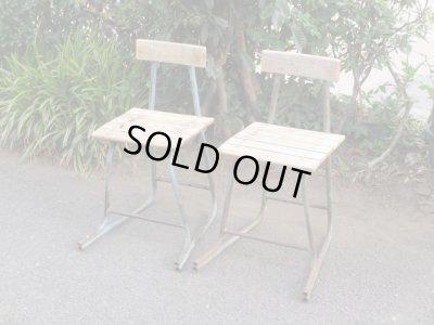 画像1: 古い 鉄脚の椅子 アイアンレッグチェア インダストリアル工業系