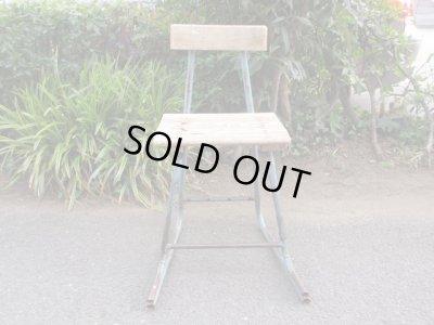 画像2: 古い 鉄脚の椅子 アイアンレッグチェア インダストリアル工業系