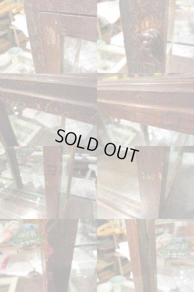 画像5: 昭和レトロ 5面ガラスショーケース 楢材