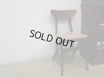画像1: オールドマルニ ダイニングチェア 椅子