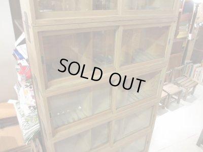 画像3: 昭和レトロ ゆらゆらガラスのスタッキング食器棚 キャビネット